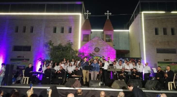 تجمع الصناعيين بالبقاع أقام أمسية غنائية وطنية تحية للجيش في عيده