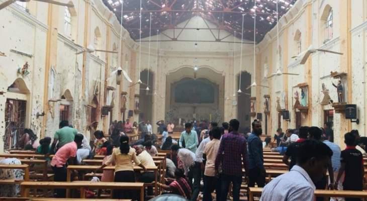 إرتفاع حصيلة اعتداءات أحد الفصح في سريلانكا إلى 257 قتيلا