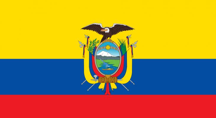 أراوز يعلن فوزه بانتخابات الاكوادور مع احتمال خوض جولة اعادة