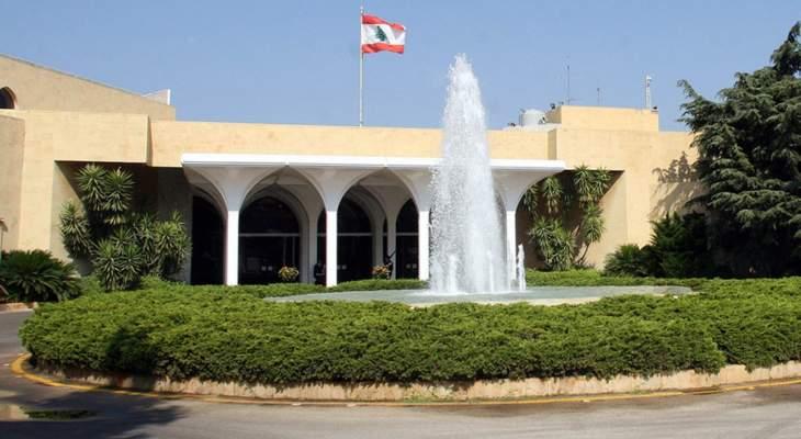 انتهاء اجتماع المجلس الأعلى للدفاع وإعلان حالة الطوارئ العامة من 14 إلى 25 كانون الثاني الحالي