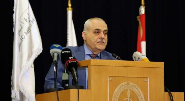 جبق: 60 بالمئة من سيارات لبنان ليس لديها تامين الزامي ووزارة الصحة لا تستطيع تغطية حوادث السير