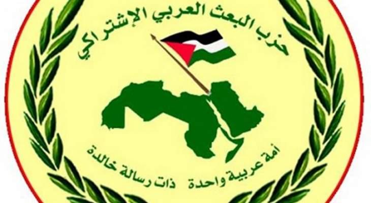 حزب البعث- لبنان نفى نقل أي رسائل سورية خلال زيارة وفد لريفي