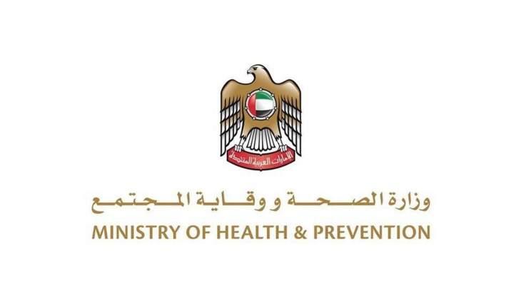 الصحة الإماراتية: تسجيل 254 إصابة جديدة بكورونا و346 حالة شفاء ولا وفيات