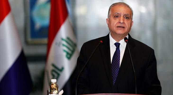 خارجية العراق: قمة بغداد ستؤثر على الوضع المحلي والإقليمي فحالة التوتر والتشنج الموجودة بالمنطقة ستتغير لحالة أخرى