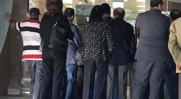 رئيس نقابة موظفي المصارف في لبنان يؤكد ان ماكينات الصرف الآلي ستزود بالنقد
