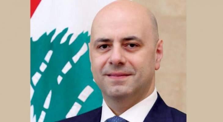 حاصباني: ابقاء تصنيف لبنان على ما هو مع نظرة سلبية يجب ان يدفع الدولة لاتخاذ خطوات اصلاحية