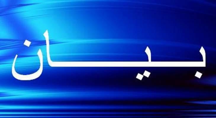 """""""المستقبل"""" و""""العزم"""": سندعم ونتعاون مع أي رئيس يختاره الأعضاء لبلدية طرابلس"""