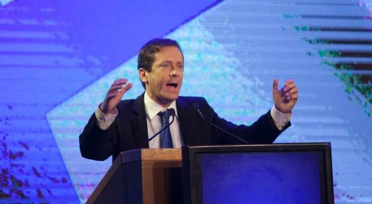 الرئيس الإسرائيلي: علينا أن نكون مستعدين دائماً للحرب