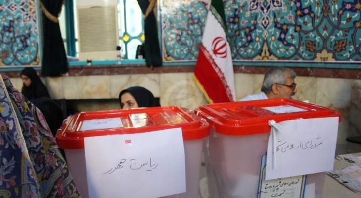 نحو 14 الف شخص ترشحوا للانتخابات البرلمانية في ايران