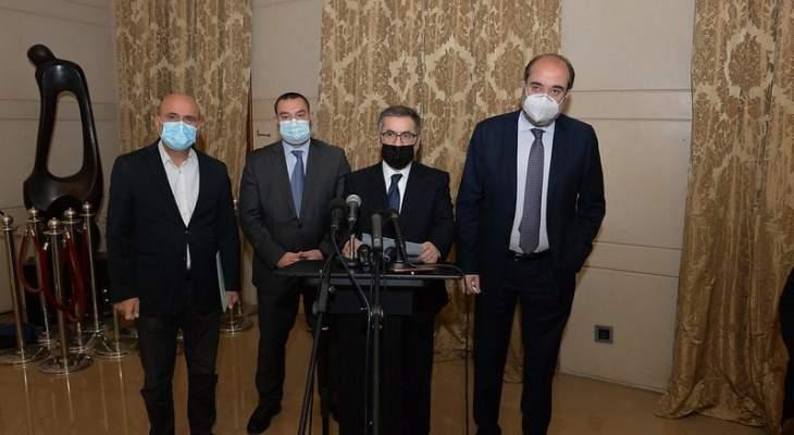 موسى أذاع إعلان لجنة حقوق الإنسان حول خطاب التحريض على الكراهية: نتعهد مكافحته