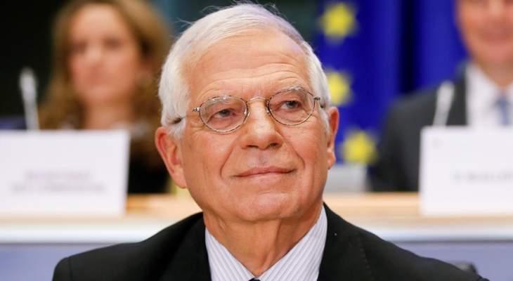 وزير خارجية الاتحاد الأوروبي دعا لتنفيذ الاتفاق النووي: الحفاظ عليه مسؤولية الجميع