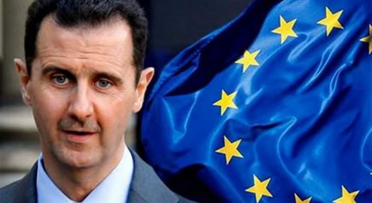 الإتحاد الأوروبي: سنجدد العقوبات ضد الأفراد البارزين والكيانات بالنظام السوري بأيار
