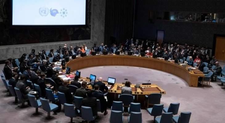 مجلس الأمن الدولي يدعو إلى احترام تام لوقف إطلاق النار بين إسرائيل والفلسطينيين