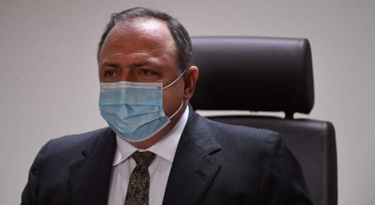 """وزير الصحة البرازيلي: نواجه سلالات متحورة من """"كورونا"""" معدية أكثر بـ3 مرات"""