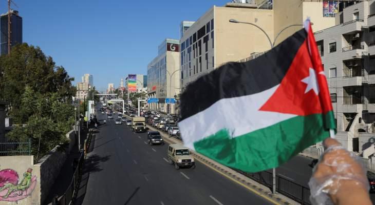 """الصحة الأردنية تسجل 8 وفيات و1048 إصابة جديدة بـ""""كورونا"""""""