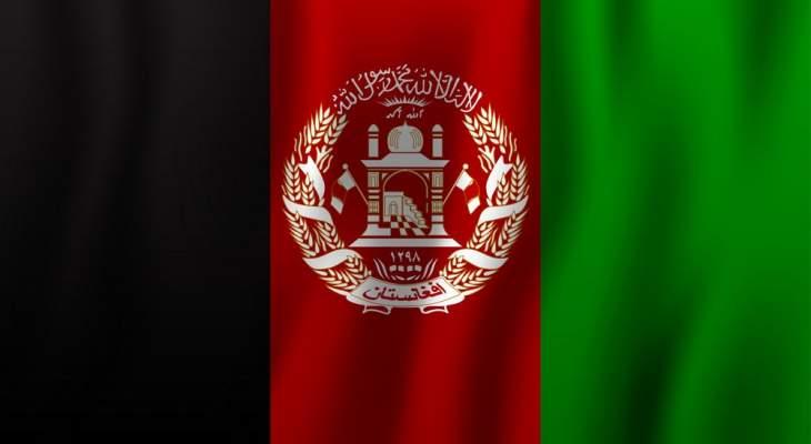 """""""أ.ف.ب"""": دوي انفجار قرب السفارة الأميركية في العاصمة الأفغانية كابول"""