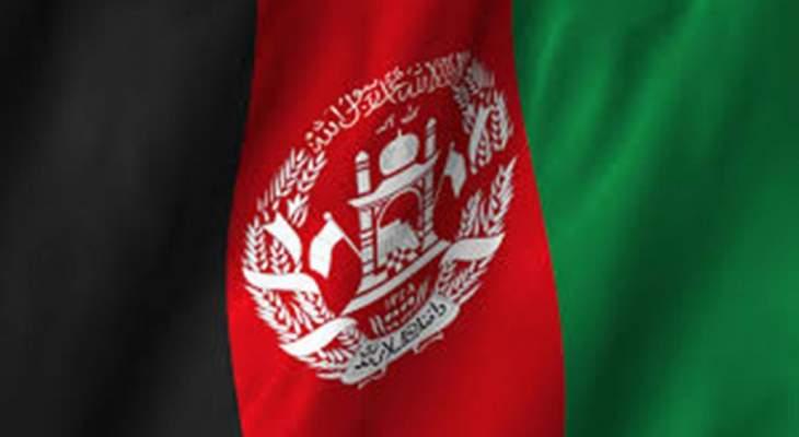 """الداخلية الأفغانية: مقتل 7 مسلحين من تنظيم """"داعش"""" في ولاية كونار شرقي البلاد"""