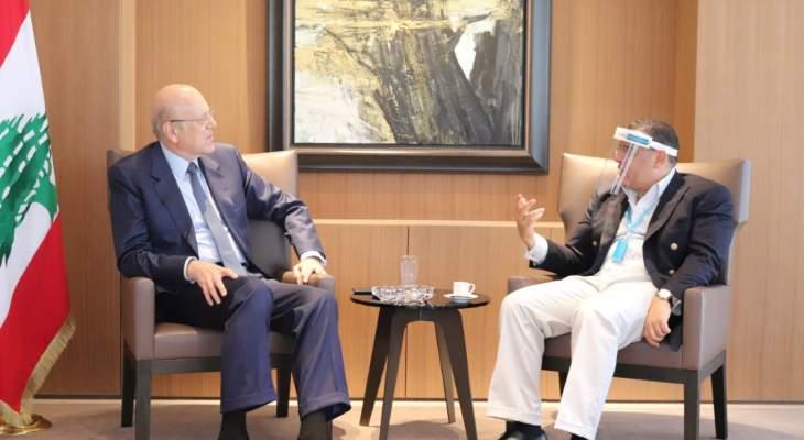 ميقاتي التقى السفير المصري وعرض معه الاوضاع الراهنة