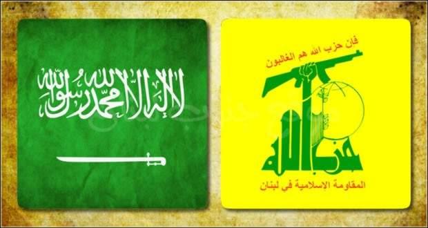 رئاسة أمن الدولة السعودية صنفت 10 من قيادات حزب الله في قائمة الإرهاب