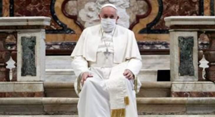 البابا فرنسيس يضع كمامة لأول مرة خلال حضوره مناسبة عامة