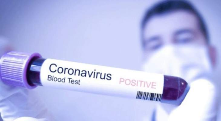 وزير التعليم المصري: يجري العمل على تطوير أكثر من لقاح ضد فيروس كورونا