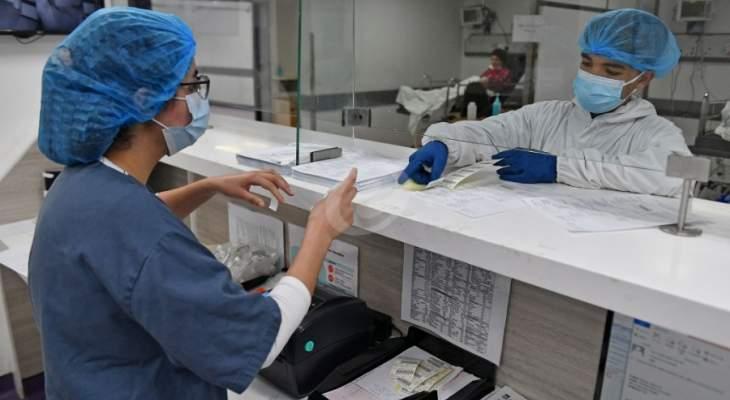 الصحة الروسية: 21513 إصابة جديدة و580 حالة وفاة بفيروس كورونا