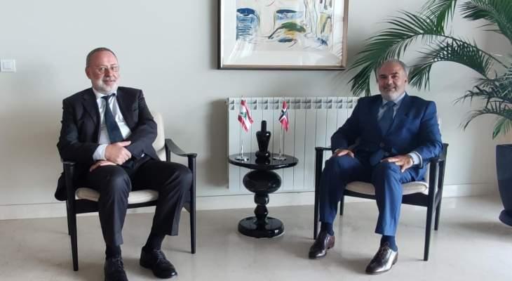 سفير النروج التقى عميد الخارجية بالقومي: نأمل بأن يتغلب لبنان على الأزمات التي يمر بها بأقرب وقت