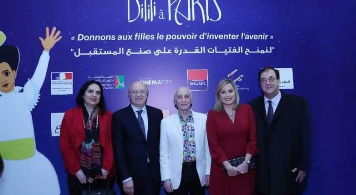 عرض فيلم الرسوم المتحركة ديليلي في باريس بدعوة من كلودين عون روكز