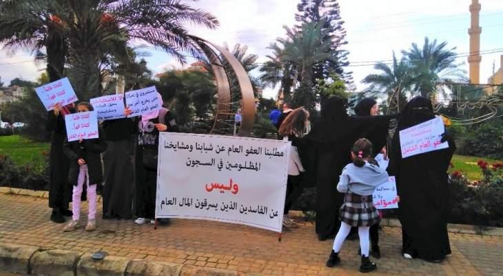 النشرة: وقفة تضامنية لاهالي موقوفي احداث عبرا  أمام دوار مسجد بهاء الحريري بصيدا