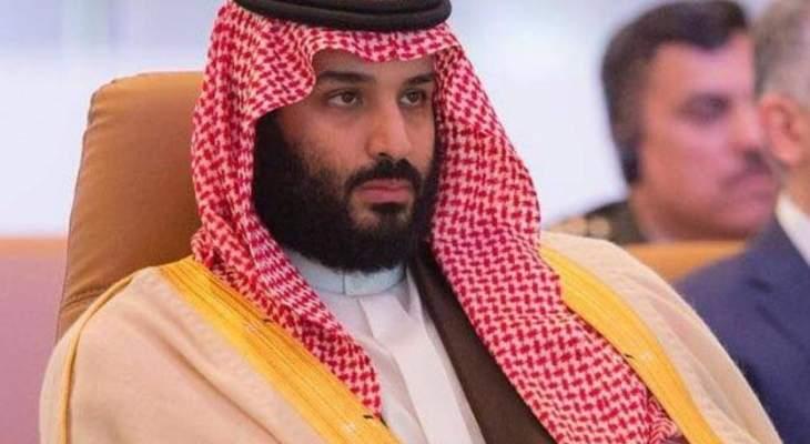 ولي العهد السعودي يعزي ترامب في ضحايا حـادث فلوريدا