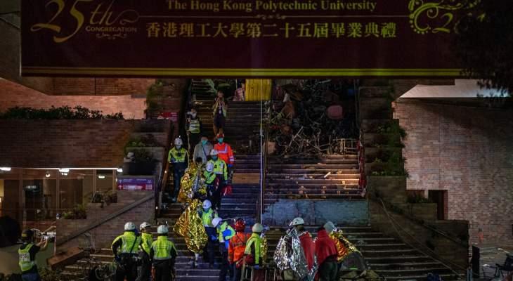 إحباط فرار متظاهرين محاصرين في جامعة بهونغ كونغ عبر شبكة الصرف