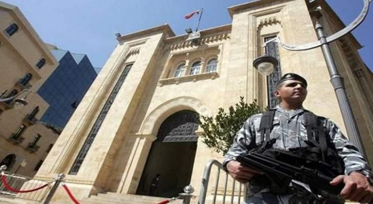 قيادة شرطة مجلس النواب نفت قيام أحد عناصرها بالاعتداء على طبيب بمستشفى أوتيل ديو