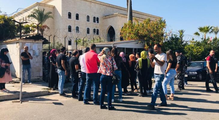 النشرة: اعتصام امام قصر العدل في صيدا