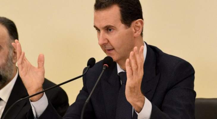 الأسد: سنواجه الهجوم التركي في أي منطقة سورية عبر كل الوسائل المشروعة