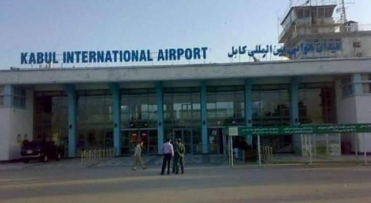 إقلاع أول رحلة تجارية دولية منذ انسحاب القوات الأميركية من أفغانستان متجهة من مطار كابل إلى الدوحة في قطر