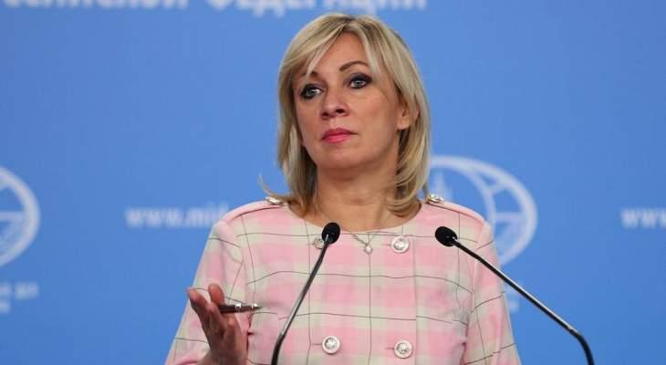 خارجية روسيا: زيارة بومبيو للجولان دليل آخر على تجاهل أميركا للقانون الدولي