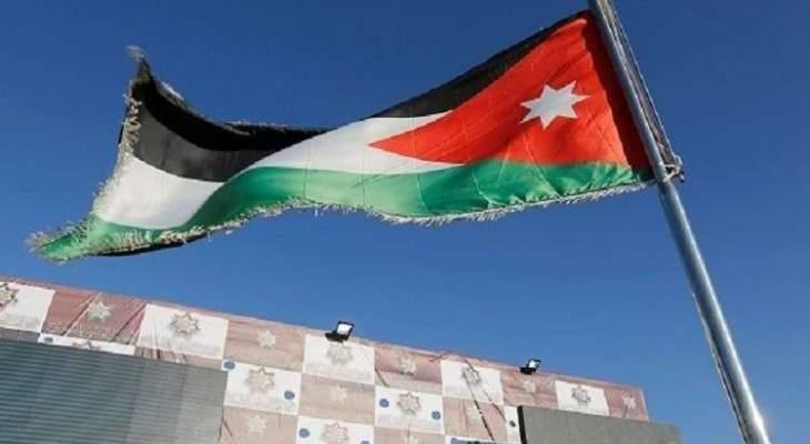 الجيش الأردني: احباط محاولة تسلل وتهريب مواد مخدرة من سوريا إلى الأراضي الأردنية