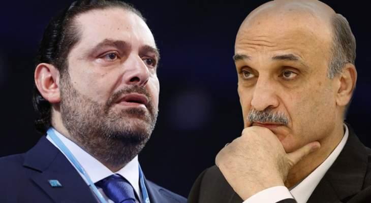 مصادر بيت الوسط للجمهورية: الصمت باق حتى الخميس ولا لقاء بين الحريري وجعجع