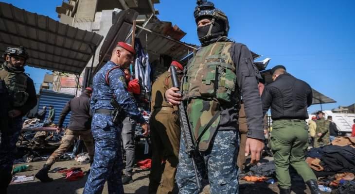 الأمم المتحدة بالعراق: التفجيرات الدنيئة لن توقف مسيرة العراق نحو الاستقرار والازدهار
