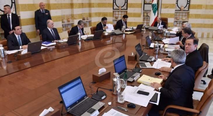 رويترز: لبنان يعتزم طلب فترة سماح 7 أيام في السندات الدولية استحقاق 9 اذار