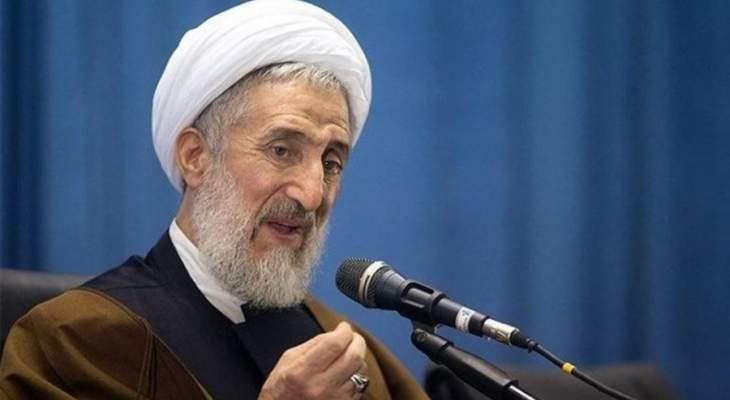 خطيب جمعة طهران: الإجراء الأميركي ضد الحرس الثوري الإيراني عمل أحمق وشرير