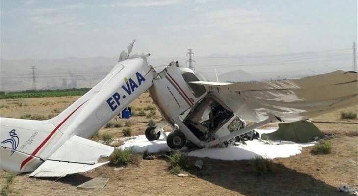 تحطم طائرة تدريب في محافظة قزوين الإيرانية وإصابة أحد الركاب