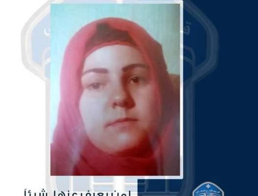 قوى الأمن: تعميم صورة مفقودة سورية غادرت منزلها ببلدة القصر ولم تعد