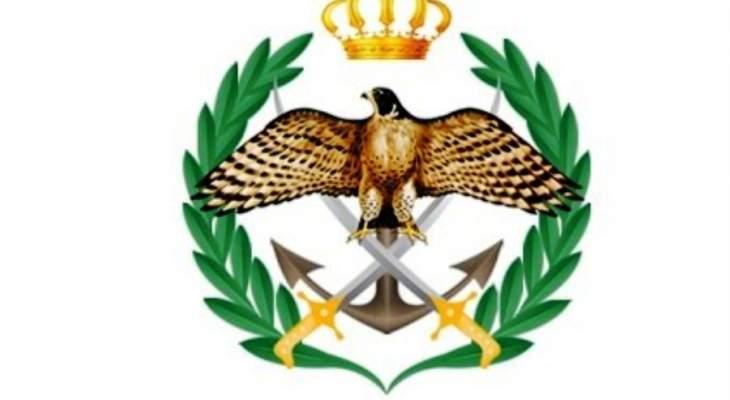 القوات الأردنية أحبطت تهريب كمية كبيرة من المخدرات قادمة من سوريا