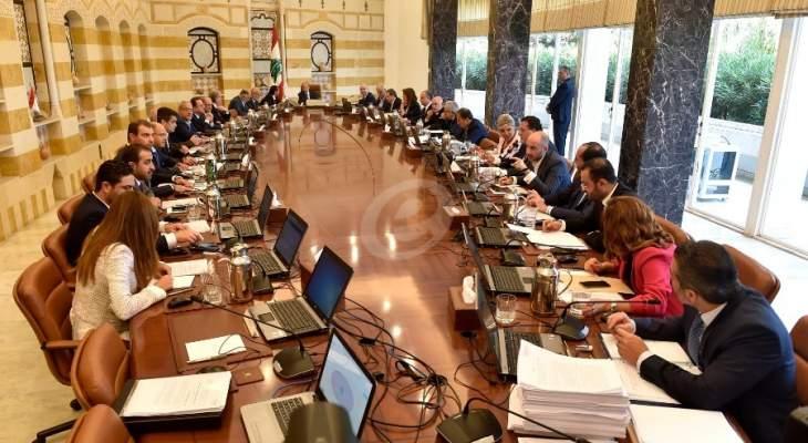 النشرة: بدء توافد الوزراء الى قصر بعبدا للمشاركة في جلسة الحكومة