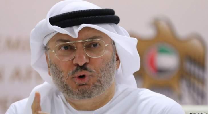 قرقاش: إجمالي المساعدات الإماراتية لليمن منذ نيسان 2015 يتجاوز 5.5 تريليون دولار