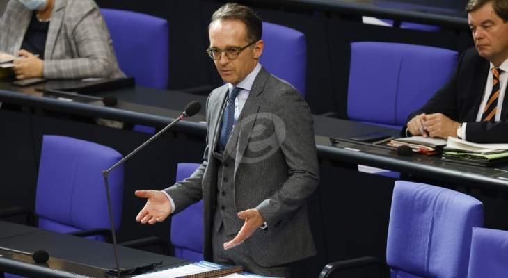 ماس: يجب أن تكون أوروبا على استعداد لتعزيز فكرة الأمن المشترك مع روسيا