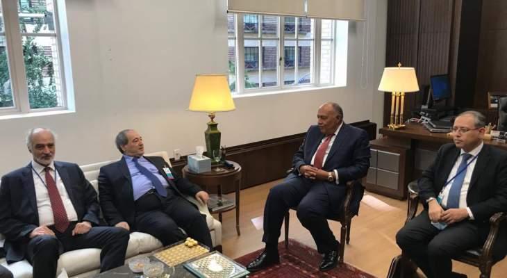 وزير الخارجية السورية التقى نظيره المصري: لتضافر كل الجهود لحل الأزمة في سوريا