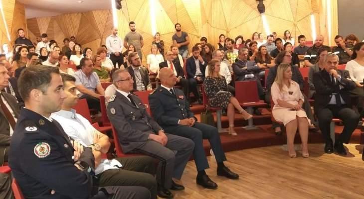جلسة حوار عن الأشخاص المفقودين والقانون 105 بحضور ممثلين عن عون وبري والحريري