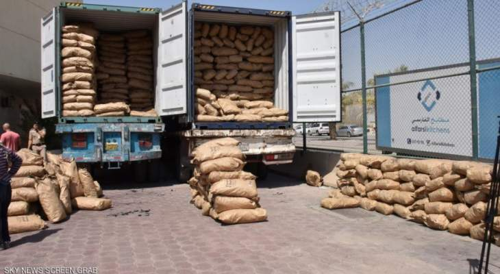 الجمارك السعودية: ضبط مليوني حبة كبتاغون مخدرة مخبأة داخل إرسالية براد